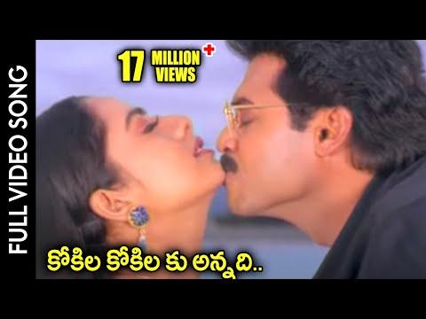 Xxx Mp4 Pellichesukundam Movie Kokila Kokila Ku Annadi Video Song Venkatesh Soundarya Laila 3gp Sex