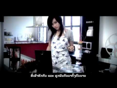 Aluna Neung kham kub took took sing