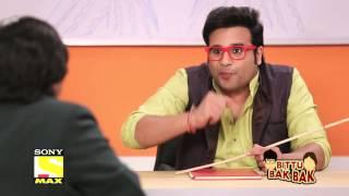 Bittu Bak Bak - Shahrukh Uncle Ki Film Jisme Wo Naak Par Katora Lagate Hai