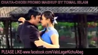 chaya chobi promo mahsup new