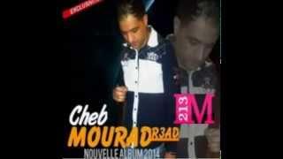 Cheb Morad R3ad - mariage a annaba ( besbes)