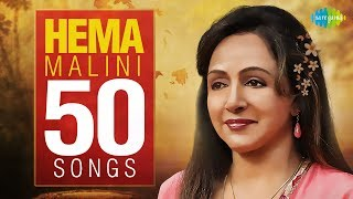 Top 50 Songs of Hema Malini | हेमा मालिनी के 50 गाने | HD Songs | One Stop Jukebox