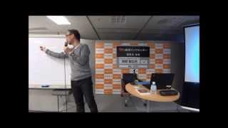 清岡智比古先生「フラ語入門、八重洲からはじめましょ!」2発音練習