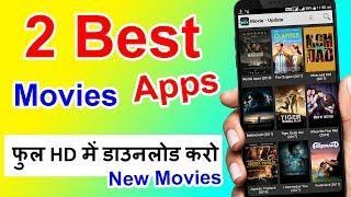 Top 2 Best UNIQUE Android APPS | Download new movies [ 2018 ] [ Hindi ]