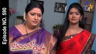 Gokulamlo Seeta |24th April2017 | Full Episode No 590| ETV Telugu