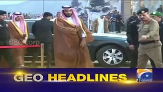 Geo Headlines - 11 PM - 16 February 2019