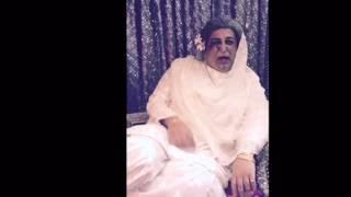 Introducing Ishtihari Begum ..