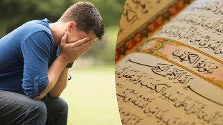 آيات إذا قرأتها ليلا و أنت مهموم و حزين أتاك الفرج و الرزق و يسر الله لك !