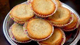 Super Easy Banana Muffin مافن الموز - حلويات سهلة جدا