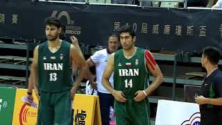 3D Global Sports Canada vs Iran NT B (William Jones Cup 2018)
