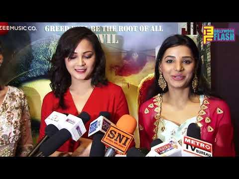 Xxx Mp4 Tishnagi Film Trailer Amp Music Launch With Starcast 3gp Sex