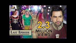 Sun yaara - Last Episode - 17th July 2017 - ARY Digital Drama