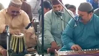 Golra Sharif Qawali Pir Syed Moin Ul Haq Gillani