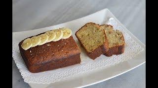 کیک موزی گردویی هم صبحانه هم عصرونه، یک کیک لایت و شیک | Banana & Walnut Cake - Eng Subs