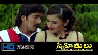 Snehithulu | Telugu Full Movie 1998 | Vadde Naveen | Sakshi Shivananad | Raasi | ETV Cinema