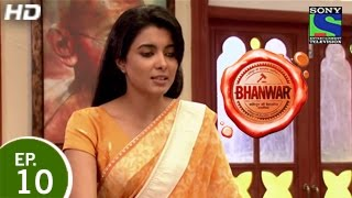 Bhanwar - भंवर - Episode 10 - 14th February 2015