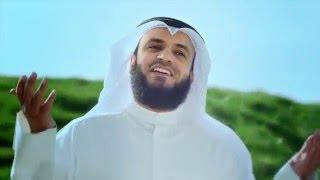 Mishari Rashid Al Afasy   - Rahman (Beautiful & Relaxing Arabic Song)