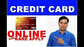 40,000 Limit Instant,Creditcard Ke Liye Aise Apply Kare,Complete Guide