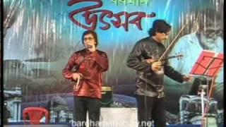 16 Vaolin Brothers   Music   Bardhaman Utsav 2011