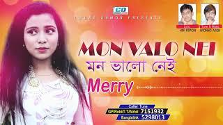 Mon Valo Nei   Merry   HM Ripon   Aronno Akon   Audio Track   Bangla New Song   201