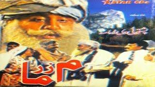 Pashto Comedy TV Drama MA ZAR MA - Saeed Rehman Sheeno,Umar Gul,Jahangir Khan - Pashto Mazahiya Show