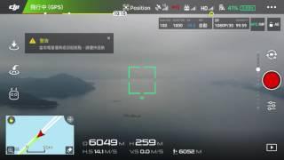 大疆dji Mavic 華耀改裝 御 的大砲天線 香港拉距測試 全程無斷訊 7500m