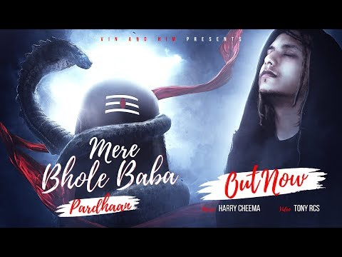 Xxx Mp4 MERE BHOLE BABA PARDHAAN OFFICIAL VIDEO 2018 3gp Sex