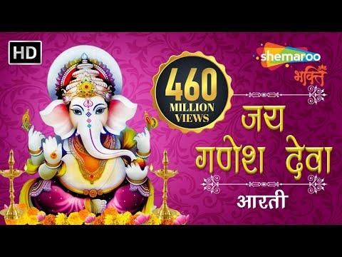 Xxx Mp4 Jai Ganesh Jai Ganesh Deva जय गणेश जय गणेश देवा Ganeshji Ki Aarti 3gp Sex