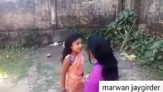 একি দরজাল বউ