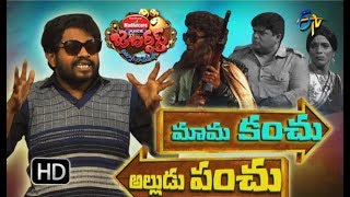 Jabardasth |  14th December 2017 | Full Episode | ETV Telugu