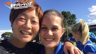 (海外サッカー)田中理菜の2017シーズン(豪州ソリューションズ)