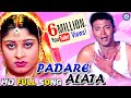 Padare Alata Superhit Odia Sad Romantic Song
