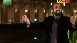Aj Asan Jashn Manana by Qari Shahid Mahmood AA gaey Din milaad nabi  New Naat2015