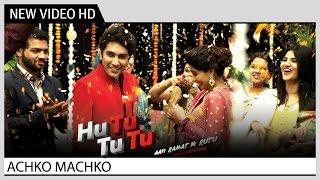 Achko Machko (Video Song) | Hu Tu Tu Tu Movie | Latest Gujarati Film Songs