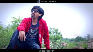 ijazat shoukathkhan shoukath khan song shoukat khan Song 1080p 2016