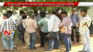 Inter Student Mysterious Death in Khammam || NTV