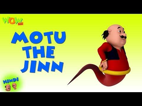 Xxx Mp4 Motu The Jinn Motu Patlu In Hindi 3D Animation Cartoon As On Nickelodeon 3gp Sex