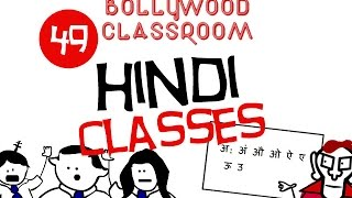 Bollywood Classroom | Hindi Classes | Episode 49