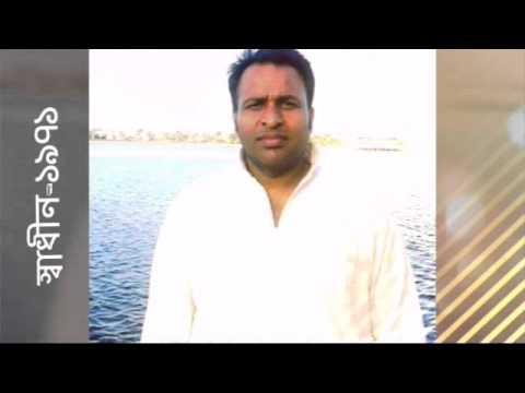 মন মানে না/ভারতীয় বাংলা গান