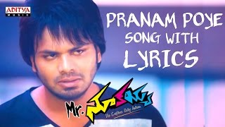 Pranam Poye Badhe Full Song With Lyrics - Mr. Nookayya Songs - Manchu Manoj, Kriti Kharbanda