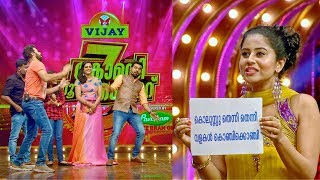 Comedy Super Nite - 3 with മീസാൻ│Flowers│Ep# 43