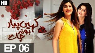 Kahin Pyar Ho Na Jaye Episode 6   Aplus - Best Pakistani Dramas
