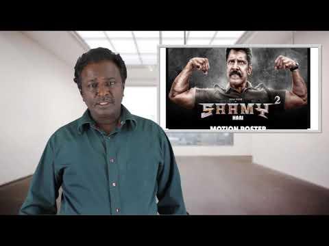 Xxx Mp4 Saamy 2 Review Samy 2 Vikram Hari Keerthy Suresh Tamil Talkies 3gp Sex