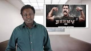 Saamy 2 Review - Samy 2 - Vikram, Hari, Keerthy Suresh - Tamil Talkies