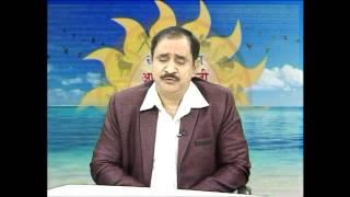 Aapki Sari Samasyaon Ka Samadhan, Aap Ka Saar Jarur Banwaye - Ashu Bhai Guru Ji