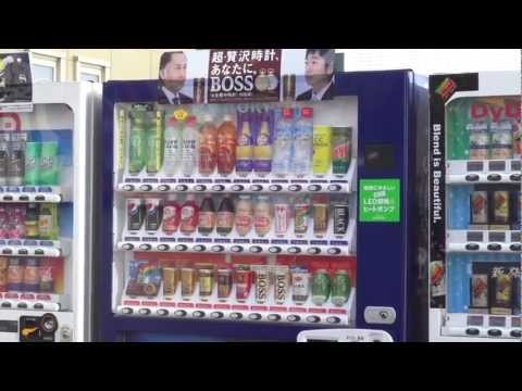 Xxx Mp4 Japanese Vending Machines Exposed ★ ONLY In JAPAN 03 日本の自動販売機 3gp Sex