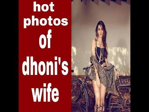Xxx Mp4 THIS HOT PHOTOSHOOT OF DHONI S WIFE WILL LEAVE YOU ASTONISHED 3gp Sex