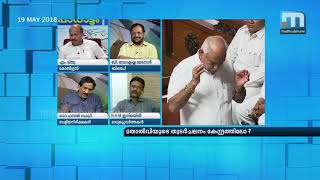 Aftershocks Of Defeat In Centre?| Super Prime Time| Part 3| Mathrubhumi News