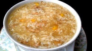 চাইনিজ চিকেন কর্ন সুপ রান্নার রেসিপি - Bangladeshi Chicken Corn Soup Ranna Recipe - Corn Soup Recipe