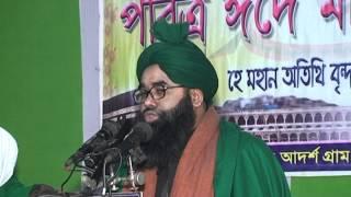 Bangla Was By Mufti Abdul Majid.hobigonji